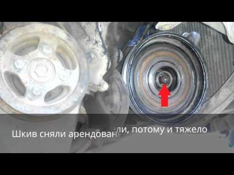 Замена подшипника компрессора кондиционера Toyota Corolla 5e-fe
