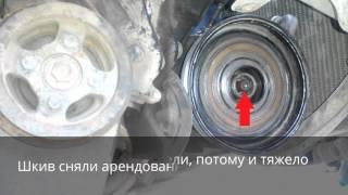 Ko'tarib almashtirish air conditioning kompressor Toyota Corolla 5e-fe