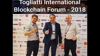 видео Участники Blockchain & Bitcoin Conference Almaty обсудили развитие блокчейна и криптовалют