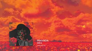 pravada - вика