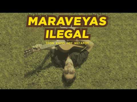 Λόλα - Maraveyas Ilegal  (Live στον Κήπο του Μεγάρου)