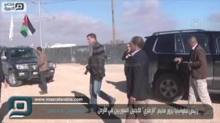 مصر العربية | رئيس سلوفينيا يزور مخيم