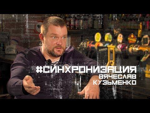 Волгоградский бизнесмен – об имитирующих чиновниках, девочках на INFINITI и кайфовой работе