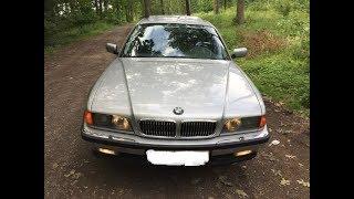 Очередная находка!Бумер! BMW 740i, E38! 1994г.в! С небольшим пробегом!