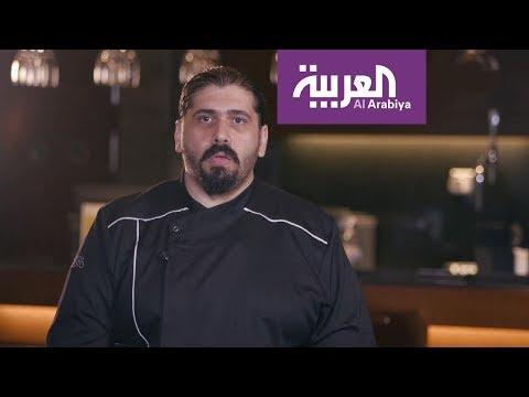 مسيرة الشيف رودريغ خوند في مجال الطبخ  - نشر قبل 14 ساعة