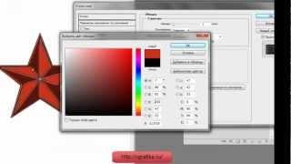 Как нарисовать звезду(Как нарисовать звезду в фотошопе с помощью стандартных фигур. Вы можете применить эти навыки для создания..., 2012-03-03T20:20:59.000Z)