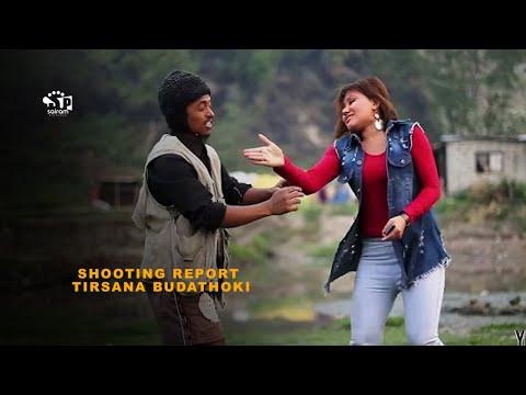 New Lok Dohori Shooting report of sajilo SLC:Tirsana Budathoki & Balchhi Dhurba