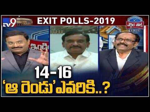 CPS survey on Telangana Lok Sabha elections 2019 - TV9