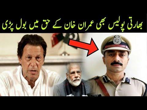 Indian Police Praising Imran Khan and Bashing On Narendra Modi   Imran Khan Vs Narendra Modi
