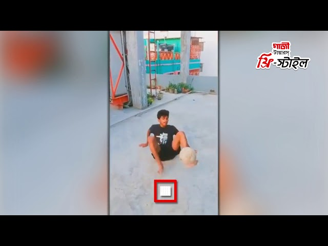 গাজী টায়ারস্ ফ্রি-স্টাইল ক্যাম্পেইন এ বিজয়ী ২০ এর- Afnan Tanzim Alvi