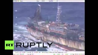 """Argentina: Coast guard sinks """"illegal"""" Chinese fishing vessel."""