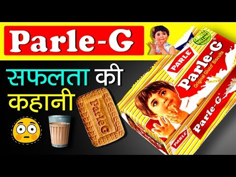 Parle G (पारले जी) Biscuit Success Story In Hindi | Facts | Factory | Parle G Girl Now