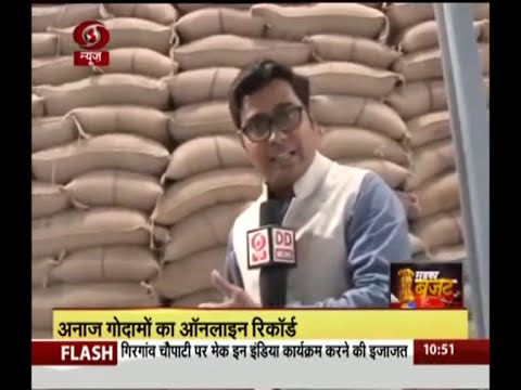 DD News (Budget Yatra 2016) Food Corporation of India is going to be Online