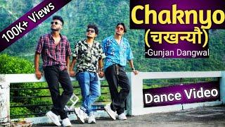 Chakhnyo (चखन्यौ) गढ़वाली Song || Dance Video || Culture Crew || Anoop Parmar × Nikhil × Ajeet