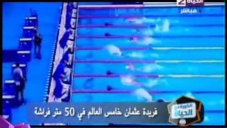 """الكورة مع الحياة - لقاء أحمد كرم """" نجم منتخب مصر للسياحة """" حول المكان الجديد لمصر في الأولمبياد"""