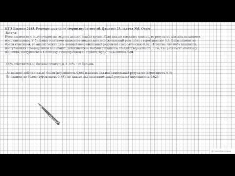 Общий анализ крови и как понимать его показатели