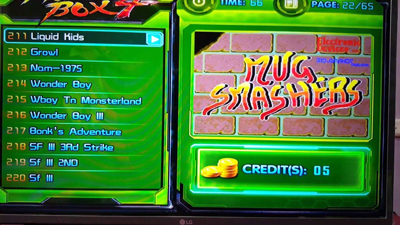 Arcade List