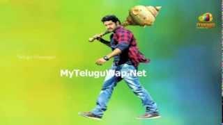 Jr NTR Ramayya Vasthavayya Mp3 Songs Free Download