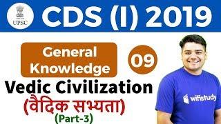 4:00 PM - UPSC CDS (I) 2019 | GK by Sandeep Sir | Vedic Civilization (Part-3)