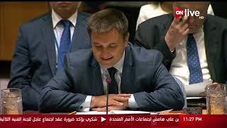 كلمة وزير الخارجية الأوكراني حول منع إنتشار الأسلحة النووية والكيماوية بمجلس الأمن