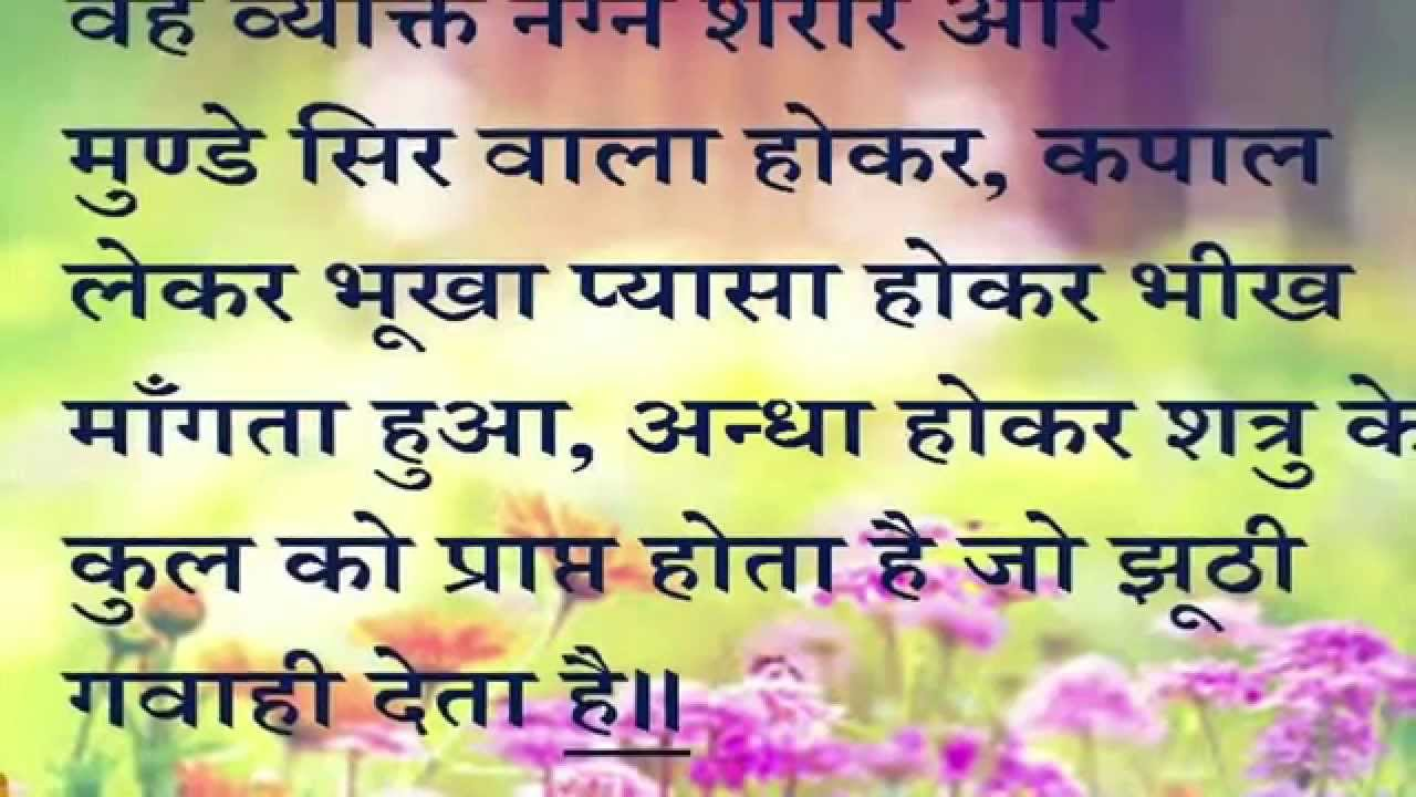 Quotes Related To Life Change Your Life Hindi Quotes  Youtube
