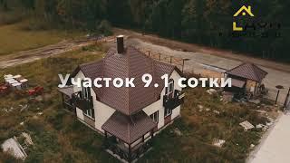 видео Купить дом, коттедж в Фокинском районе