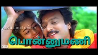 Nenjukulle Innarunnu Tamil lyrics