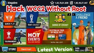 Get Unlimited Coin In World Cricket Championship 2 | How To Hack Wcc2 Without Root In  Urdu|hindi