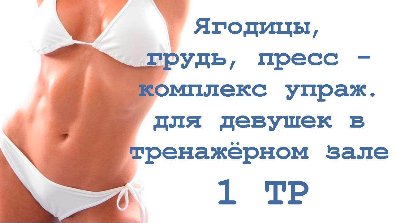 улибнуло)) нормально мени большие груди белорусские порно видео мне понравилось аааааааааа сначала