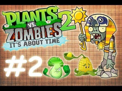 Зомби против Растений 2! Plants Vs Zombies 2! Серия 2  Картошка! Мультик для детей