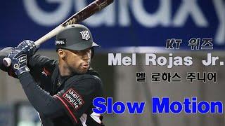 슬로우 모션 #31. 멜 로하스 주니어 No.24 kt 위즈 / Mel Rojas Jr. / メルロハスジュニア / kt wiz) Slow Motion