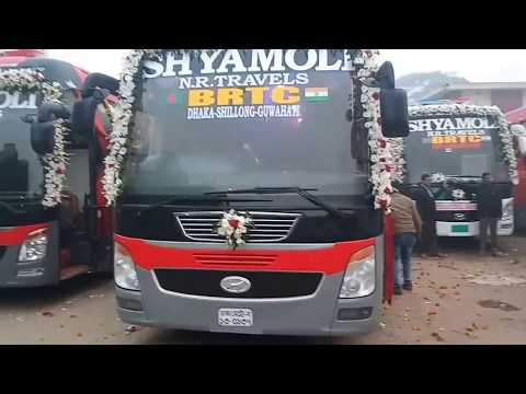 Inauguration ceremony of international Bus Service(Dhaka-shillong-guwahati) Operated by NR Travels