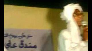 Repeat youtube video كلمة جاس في ليلة الوفاء لمندق الازهري