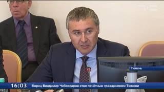 Тюменская область сделала большой шаг вперед в развитии высшего образования