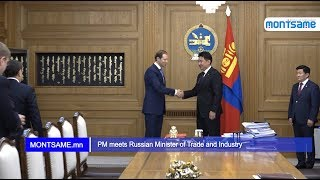 PM meets Russian Minister of Trade and Industry
