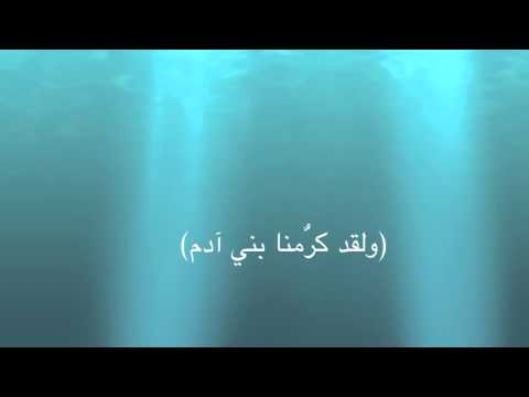 Shaikh Hamza Yusuf: Dua and Soul HD