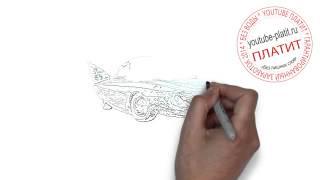Как нарисовать крутую тачку карандашом(Смотреть как нарисовать тачки онлайн из мультфильма Тачки очень интересно. http://youtu.be/Xe9LCKTufFw Видео рассказыв..., 2014-09-03T15:09:05.000Z)