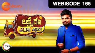Lakshmi Devi Talupu Tattindi - Indian Telugu Story - Epi 165 - Zee Telugu TV Serial - Webisode
