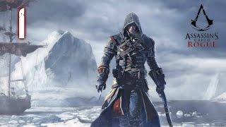 Прохождение Assasin's Creed:Rogue воспоминание 1-Уроки и открытия