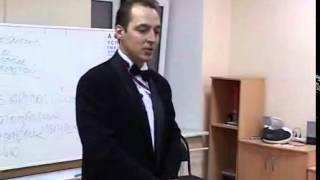 курс Мастерская характера 2012г. урок 1 Деменьшин Норбеков