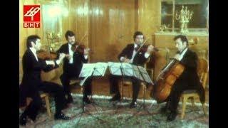 Prokofiev: String Quartet No. 1 Op. 50