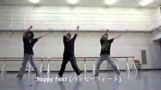 12.ハッピーフィート:ラコステ(Happy Feet/Lacoste) 昭和音大Free Style 【Hip Hop】