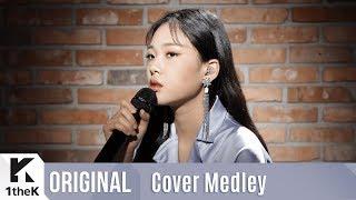 Cover Medley(띵곡 메들리): BIBI(비비) _ Peek-A-Boo(피카부), Rebirth(환생), The Letter(편지)