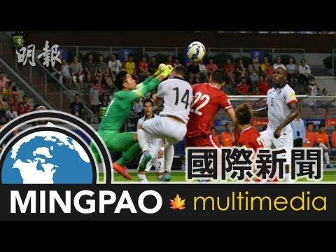 港隊賽和中國一吐烏氣 力壓中國續居榜首 (2015.09.03) | MING PAO CANADA | MING PAO TORONTO
