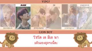 [THAISUB] GOT7 (갓세븐) - LION BOY