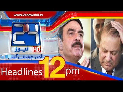 News Headlines | 12:00 PM | 21 February 2018 | 24 News HD