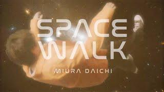 三浦大知 (Daichi Miura) / Spacewalk -Music Video-