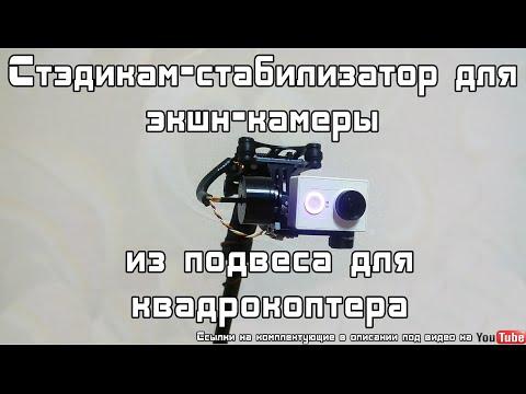 Ремонт Гелендвагена HG P601из YouTube · Длительность: 7 мин22 с