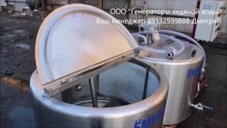 Молокоохладитель 2поМОУ200 цена 268000 рублей с НДС,  89132599888 Дмитрий(, 2017-01-26T07:53:54.000Z)