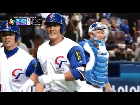 World Baseball Classic 2017 Part 5